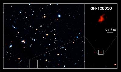 宇宙最遠方の銀河GN-108036