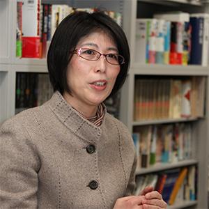 横山泰子 教授