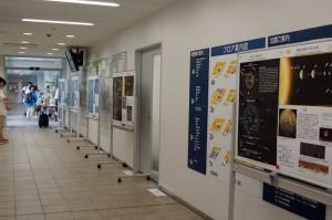 太陽系の惑星と距離についての展示
