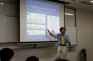 身近な物の使いやすさから学ぶユーザー・インターフェース(模擬授業)